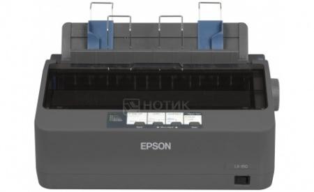 Принтер матричный Epson LX-350, A4, USB, COM, LPT, Черный C11CC24031