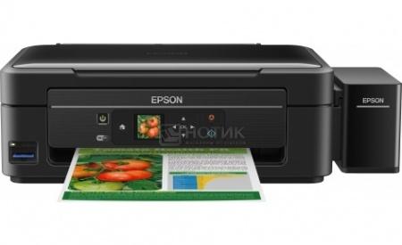МФУ струйное цветное Epson L456, A4, 33/15 стр/мин, USB, WiFi, Черный C11CE24402