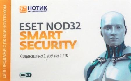 Неисключительное право ESET NOD32 Smart Security. Регистрационный ключ на 1 ПК на 1 год от Нотик