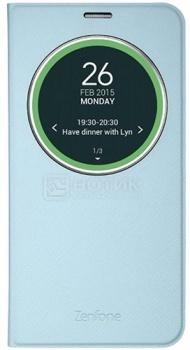 Чехол Asus View Flip Cover Deluxe для ZenFone 2 ZE551ML, Полиуретан/Поликарбонат, Синий 90AC00F0-BCV013