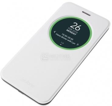 Чехол Asus View Flip Cover для ZenFone 2 ZE550KL, Полиуретан/Поликарбонат, Белый 90AC00R0-BCV002