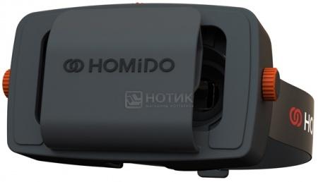 Шлем виртуальной реальности Homido VR, Черный HVR-01 от Нотик