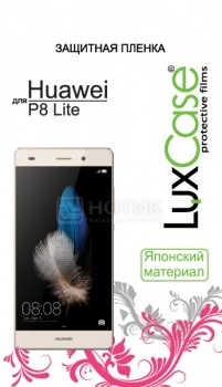 Защитная пленка LuxCase для Huawei P8 Lite Антибликовая 51623