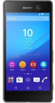 Смартфон Sony Xperia M5 Dual Black (Android 5.0/MT6795 2000MHz/5.0 1920x1080/3072Mb/16Gb/4G LTE ) [E5633BLK]