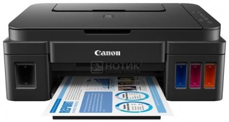 Принтер струйный цветной Canon Pixma G2400, A4, 8,8/5 стр/мин, USB, Черный  0617C009