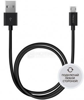 Кабель Deppa 72211, USB- microUSB, 2A, 1.2м, Черный