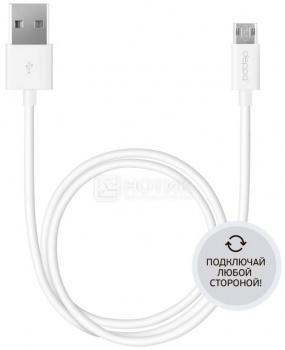 Кабель Deppa 72212, USB- microUSB, 2A, 1.2м, Белый