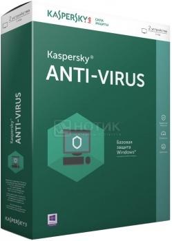 Программный продукт Kaspersky Anti-Virus 2016 Russian Edition (BOX), Регистрационный ключ на 2ПК на 1 год, KL1167RBBFS от Нотик
