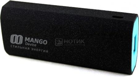 Внешний аккумулятор Mango Device MA-5200, 5200 мАч, 5V, 1A , Черный MA-5200B