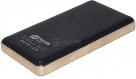 Аккумулятор Mango Device MP-8000, 8000 мАч, 5V, 2A , Синий MP-8000BU
