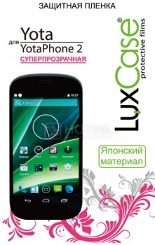 Защитная пленка LuxCase для YOTAPHONE 2 , Суперпрозрачная , 54302