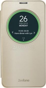 Чехол (флип-кейс) Asus ZenFone 2 Laser ZE600/601KL View Flip Cover ,полиуретан/поликарбонад, Золотистый 90AC00W0-BCV002