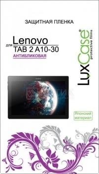 Защитная пленка LuxCase для Lenovo TAB 2 A10-30 (Антибликовая), 51107