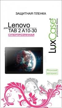 Защитная пленка LuxCase для Lenovo TAB 2 A10-30 (Суперпрозрачная), 51108