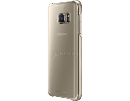 все цены на  Чехол-накладка Samsung Clear Cover для Samsung Galaxy S7, Поликарбонат, Gold, Золотистый, EF-QG930CFEGRU  онлайн