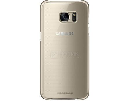 Чехол-накладка Samsung Clear Cover для Samsung Galaxy S7 Edge, Поликарбонат, Gold, Золотистый, EF-QG935CFEGRU