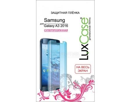 Защитная пленка LuxCase для Samsung Galaxy A3 2016 (на весь экран), Прозрачная 88103