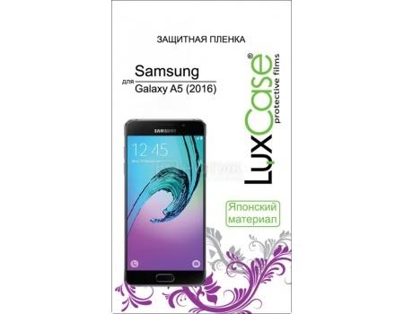Защитная пленка LuxCase для Samsung Galaxy A5 2016 (на весь экран), Прозрачная 88104LuxCase<br>Защитная пленка LuxCase для Samsung Galaxy A5 2016 (на весь экран), Прозрачная 88104<br>