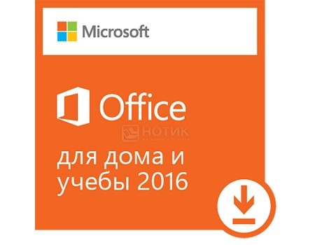 Электронная лицензия MS Office Home and Student 2016 32/64 , 79G-04288 от Нотик