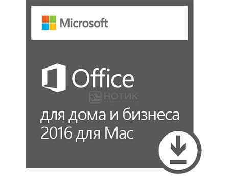 Электронная лицензия MS Office for Mac Home Business 1PK 2016 32/64 , W6F-00652