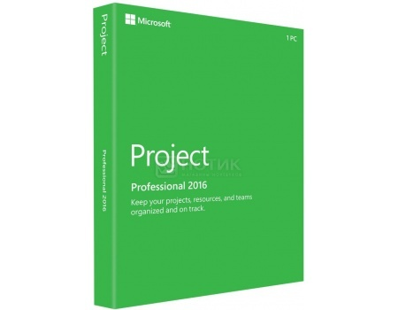 Электронная лицензия MS Project Professional 2016  for Windows, H30-05445 от Нотик