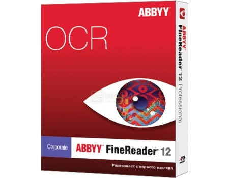 Электронная лицензия ABBYY FineReader 12 Corporate Full (Per Seat), AF12-2S1W01-102