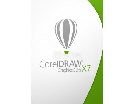 Электронная лицензия CorelDRAW Graphics Suite X7 RU ESD, ESDCDGSX7RU (Russian) от Нотик