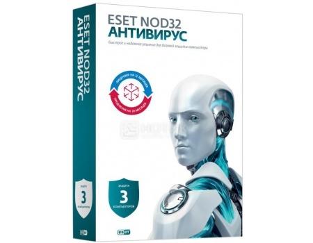 Электронная лицензия ESET NOD32 Антивирус + расширенный функционал - универсальная электронная лицензия на 1 год на 3ПК или продление на 20 месяцев от Нотик
