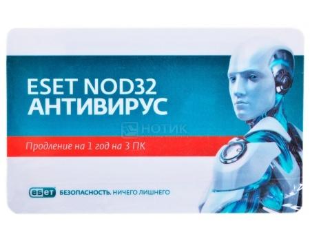 Электронная лицензия ESET NOD32 Антивирус -  продление лицензии на 1 год на 3ПК от Нотик