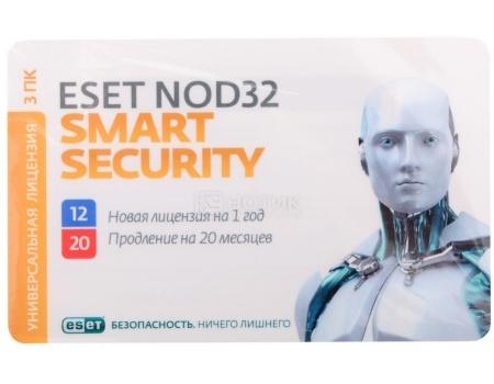 Электронная лицензия ESET NOD32 Smart Security+ расширенный функционал - универсальная лицензия на 1 год на 3ПК или продление на 20