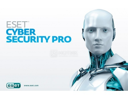 Электронная лицензия ESET NOD32 Cyber Security Pro - лицензия на 1 год