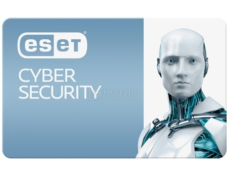 Электронная лицензия ESET NOD32 Cyber Security  - лицензия на 1 год