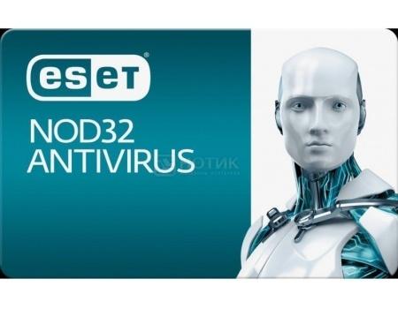 Электронная лицензия ESET NOD32 Антивирус для Linux Desktop - лицензия на 1 год на 3 ПК