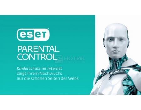 Электронная лицензия ESET NOD32 Parental Control –  универсальная лицензия на 1 год для всей семьи для Android