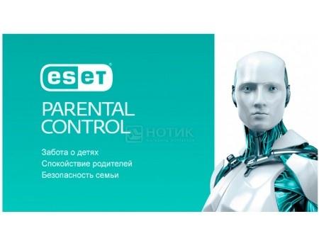Электронная лицензия ESET NOD32 Parental Control –  универсальная лицензия на 2 года для всей семьи для Android