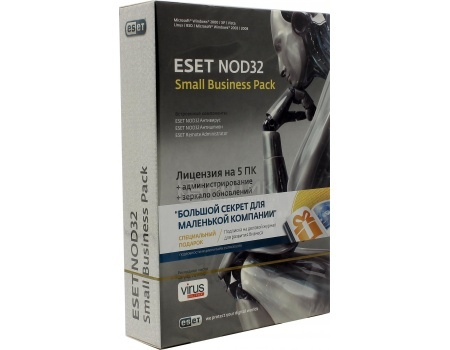 Электронная лицензия ESET NOD32 Small Business Pack лицензия на 5 ПК.