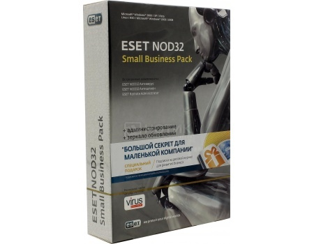 Электронная лицензия ESET NOD32 Small Business Pack лицензия на 15 ПК.
