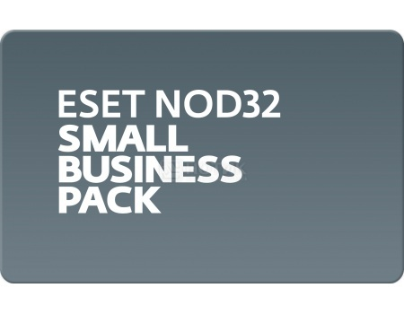 Электронная лицензия ESET NOD32 Small Business Pack продление лицензия на 10 ПК.