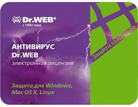 Электронная лицензия Антивирус Dr.Web, продление 12 мес. на 3 ПК