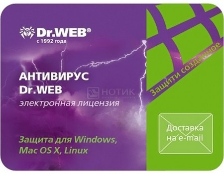 Электронная лицензия Антивирус , продление 24 мес. на 3 ПК Dr.web LHW-AK-24M-3-B3