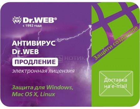 Электронная лицензия Антивирус Dr.Web, продление 24 мес. на 5 ПК