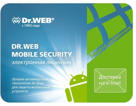 Фотография товара электронная лицензия Dr.Web Mobile Security Комлексная защита, 36 мес. на 3 устройства (44770)