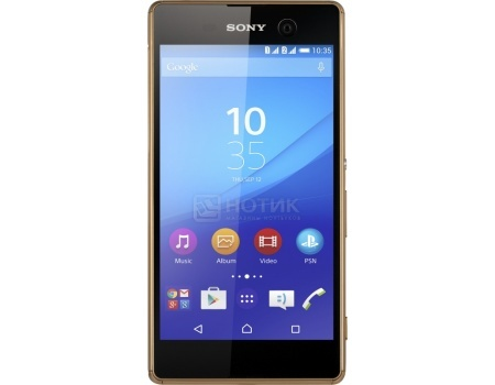 Смартфон Sony Xperia M5 Dual Gold (Android 5.0/MT6795 2000MHz/5.0