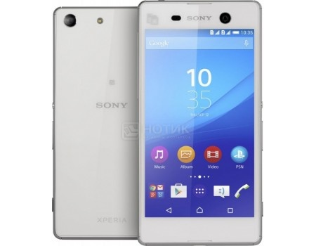 Смартфон Sony Xperia M5 Dual White (Android 5.0/MT6795 2000MHz/5.0