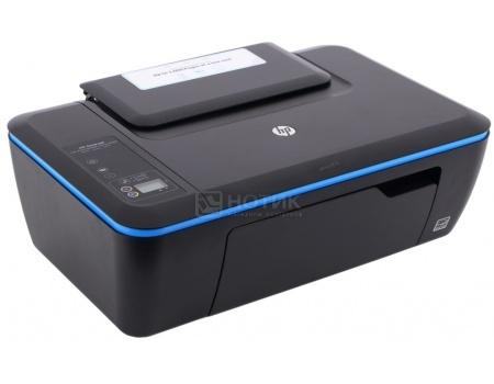 МФУ струйное цветное HP Deskjet Ink Advantage 2529 Ultra, A4, 19/15стр/мин, USB, Черный/Синий K7W99A