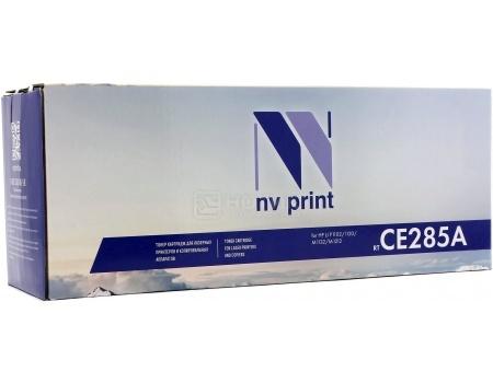 Картридж NV Print CE285A для HP LJ P1102,  P1120,  M1132,  M1212, M1214, Черный NV-CE285ANV Print<br>Картридж NV Print CE285A для HP LJ P1102,  P1120,  M1132,  M1212, M1214, Черный NV-CE285A<br>