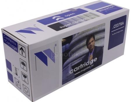 Картридж NV Print CE278A для HP LJ Р1566, Р1606W, M1536dnf MFP, Черный NV-CE278A