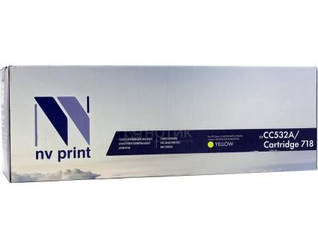 Картридж NV Print CC532A/Canon 718 Yellow для HP Color LJ CM2320MFP, CP2025,  Canon i-SENSYS MF-8330/8350, Желтый NV-CC532A/Canon718Y