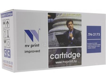 Картридж NV Print Brother TN-2175 для Brother HL-2140R, 2150NR, 2142, 2170R, DCP-7030R, 7032R, 7045R, MFC-7320R, 7440NR, 7840WR, Черный NV-TN2175