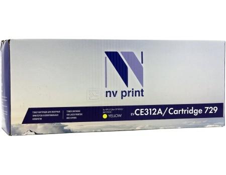 Картридж NV Print CE312A для HP CE311A/Canon729, LJ Color CP1025 Желтый